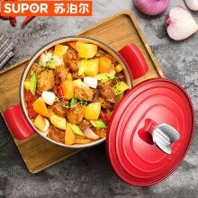 苏泊尔 珐琅铸铁锅 FLT26A2( 樱桃红)26cm  汤锅 炖锅 闷烧锅 煲汤砂锅