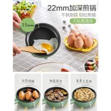 小熊 煎蛋器JDQ-C3011 品质生活 橄榄绿