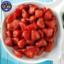 华巍 草莓干62g 小零食