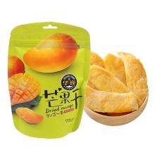 华巍 芒果干 62g 小零食
