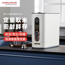 摩飞 智能 米桶 MR2090 标配 品质生活